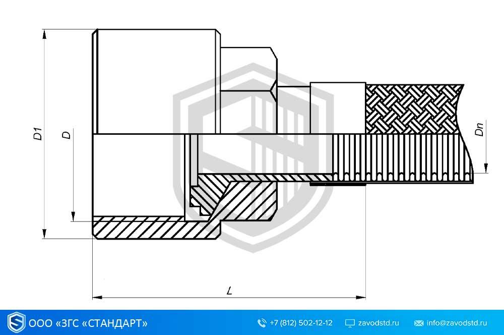 ГСТ. Металлорукав для СУГ. Присоединительная арматура для слива-налива сжиженных углеводородов 1