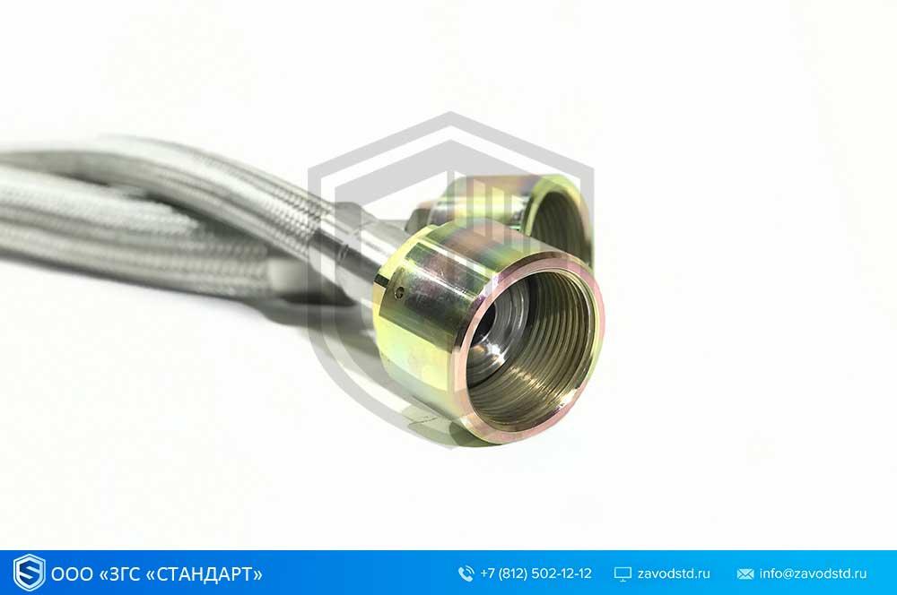 ГСМ. Металлорукав для СУГ.  Присоединительная арматура для слива-налива сжиженных углеводородов 10