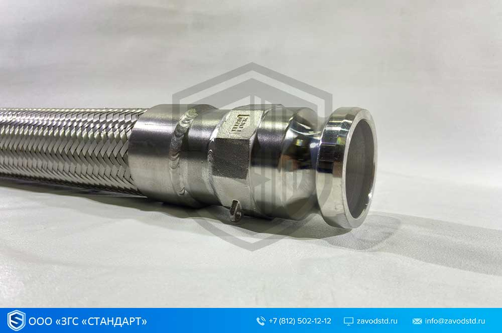 CA. Металлорукав с БРС КАМЛОК: ниппель — быстроразъемное соединение
