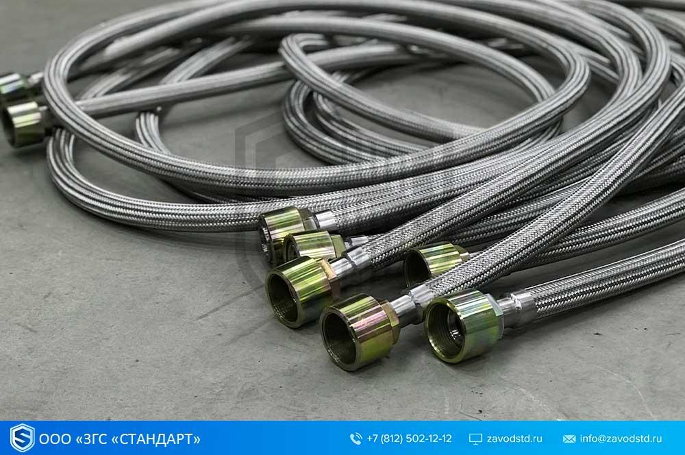 ГСМ. Металлорукав для СУГ.  Присоединительная арматура для слива-налива сжиженных углеводородов 9