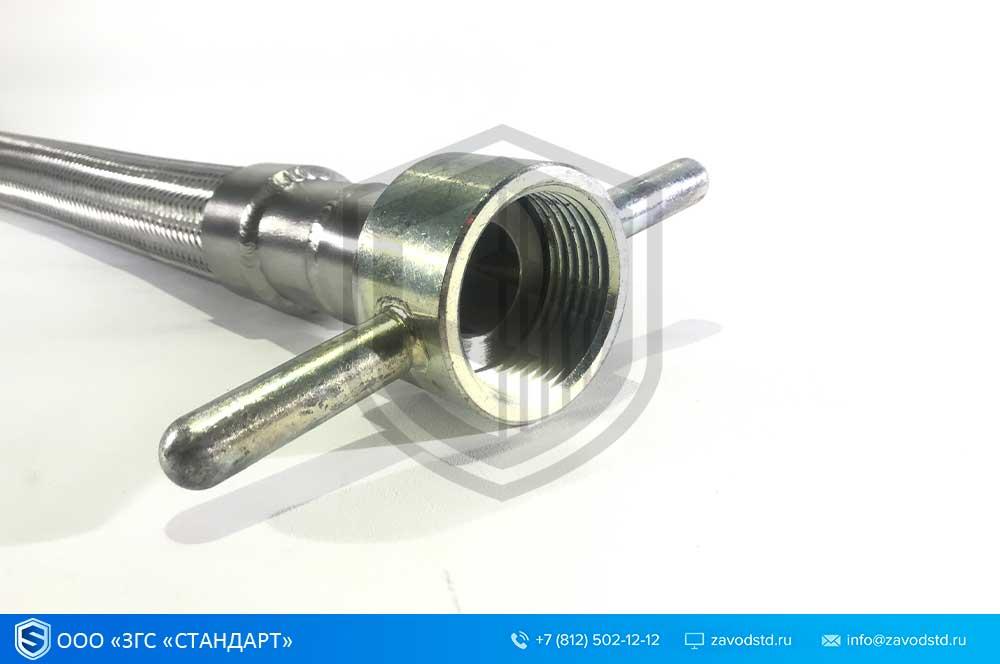 ГСМ. Металлорукав для СУГ.  Присоединительная арматура для слива-налива сжиженных углеводородов 7