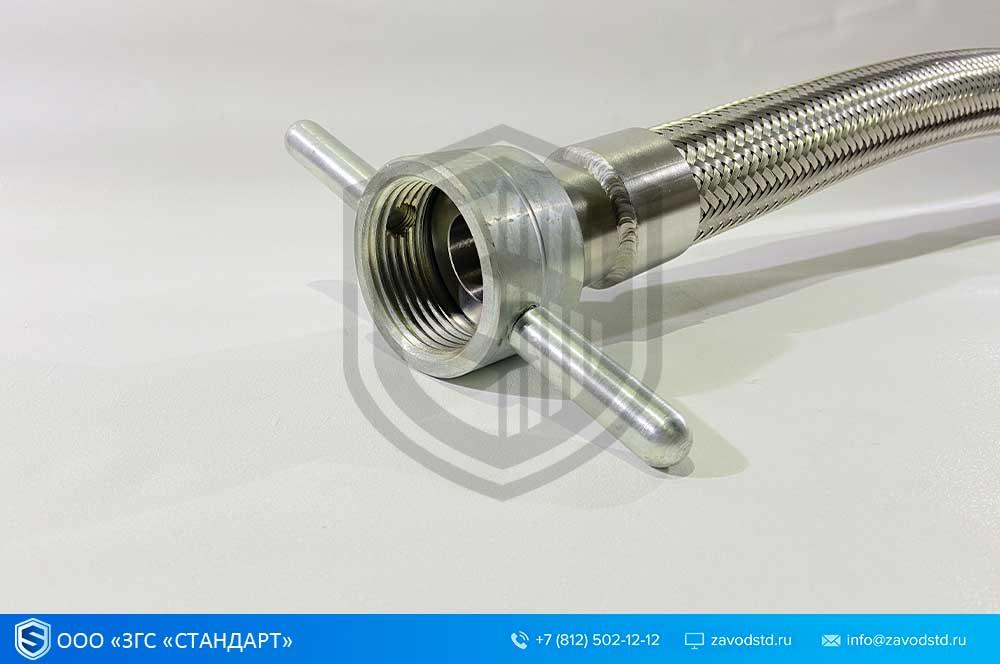 ГСМ. Металлорукав для СУГ.  Присоединительная арматура для слива-налива сжиженных углеводородов 6