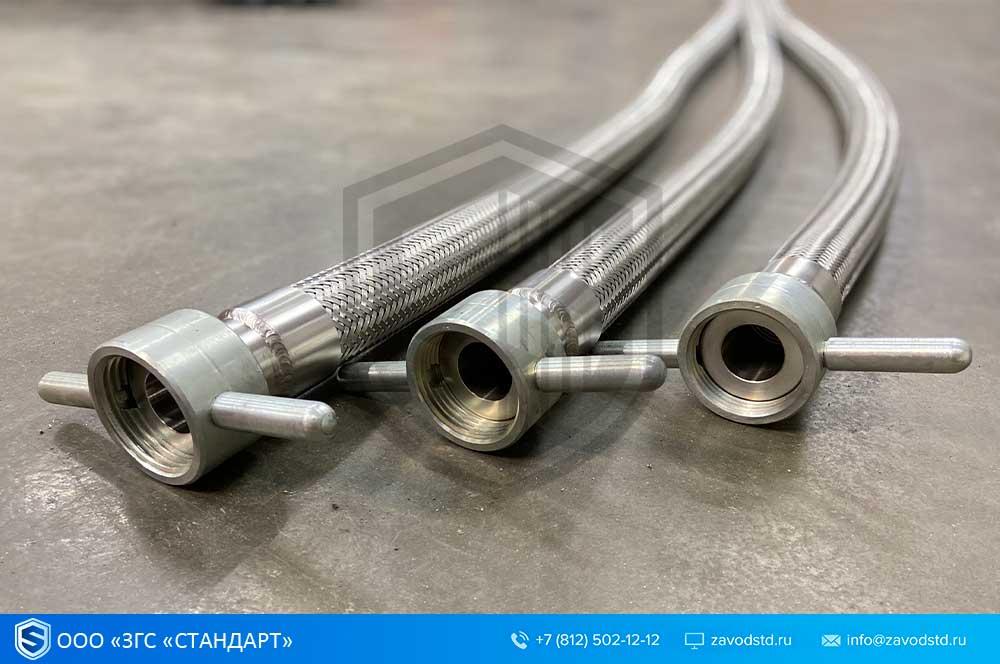 ГСМ. Металлорукав для СУГ.  Присоединительная арматура для слива-налива сжиженных углеводородов 5