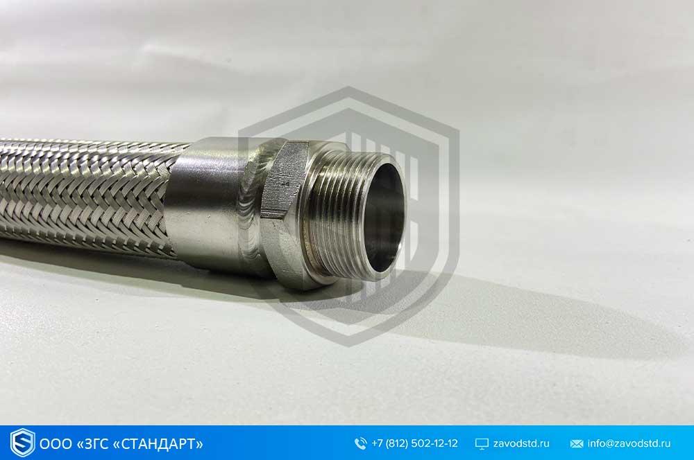 Н19. Металлорукав со штуцером: ниппель с резьбой М под торцевое уплотнение через прокладку (DKF)