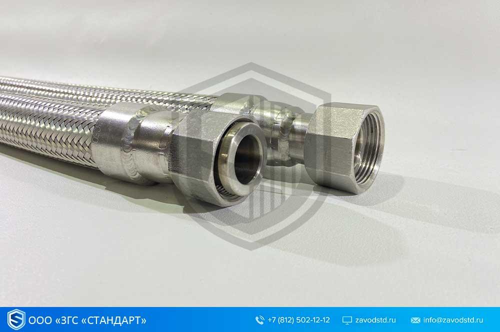 Г16. Металлорукав с гайкой с трубной резьбой G под торцевое уплотнение через прокладку (BSPF)
