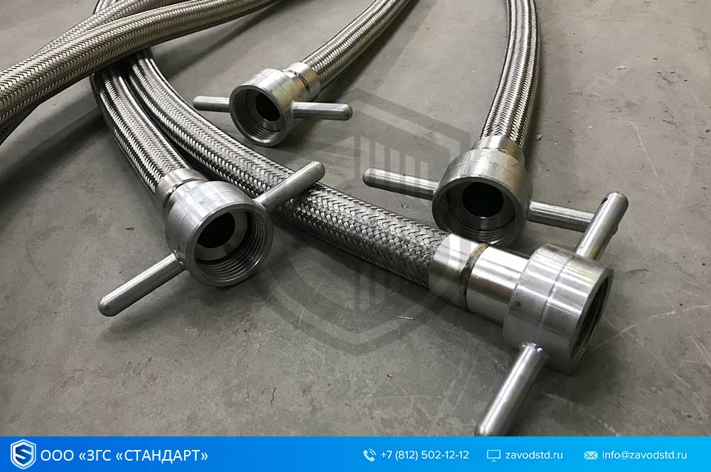 ГСМ. Металлорукав для СУГ.  Присоединительная арматура для слива-налива сжиженных углеводородов 3