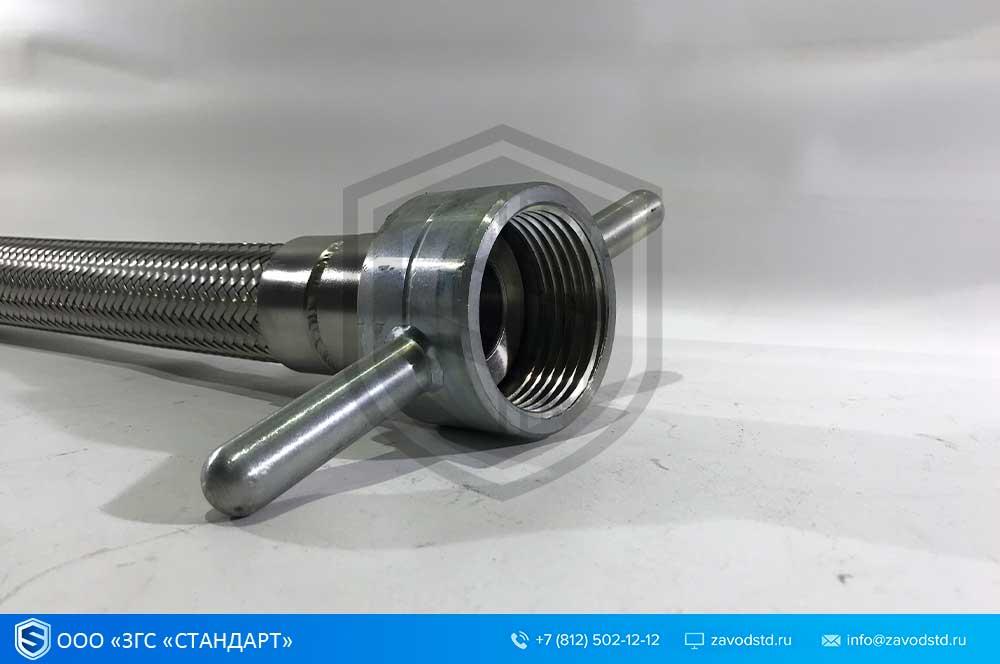 ГСМ. Металлорукав для СУГ.  Присоединительная арматура для слива-налива сжиженных углеводородов 2