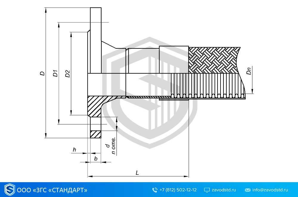 ФВ. Металлорукав с воротниковым фланцем ГОСТ 33259 Тип 11 Исп. B 1