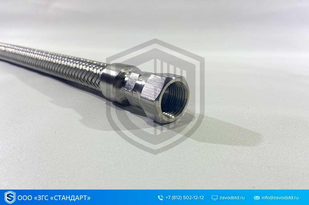 Г19. Металлорукав с гайкой с резьбой М под торцевое уплотнение через прокладку (DKF)