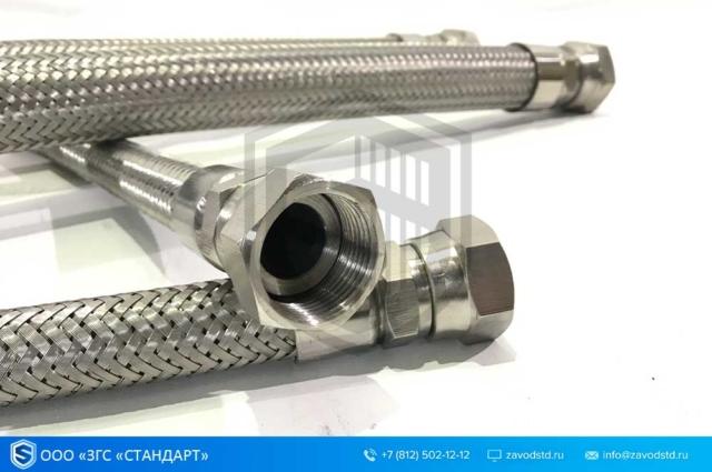 Металлорукава высокого давления с гайкой с внутренней резьбой