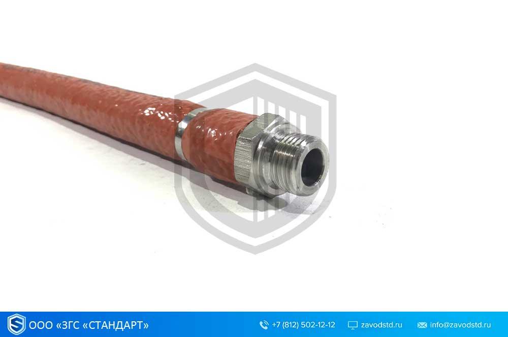 Металлорукав гибкий в термозащите штуцер-резьба