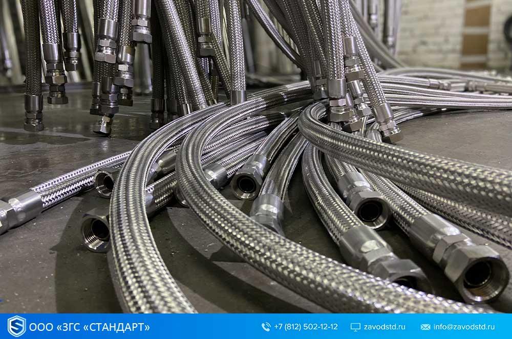 Металлорукава гибкие из нержавеющей стали с гайками