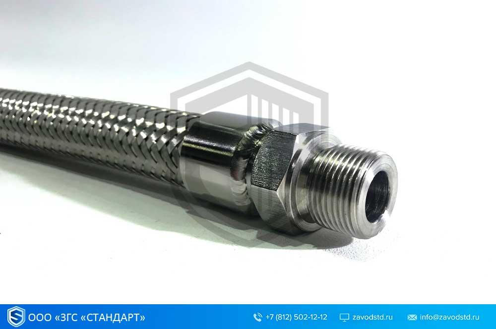 Н16. Металлорукав со штуцером: ниппель с трубной резьбой G под торцевое уплотнение через прокладку (BSPF)