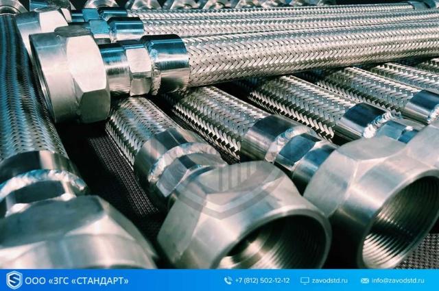 Металлорукава высокого давления с резьбовым соединением