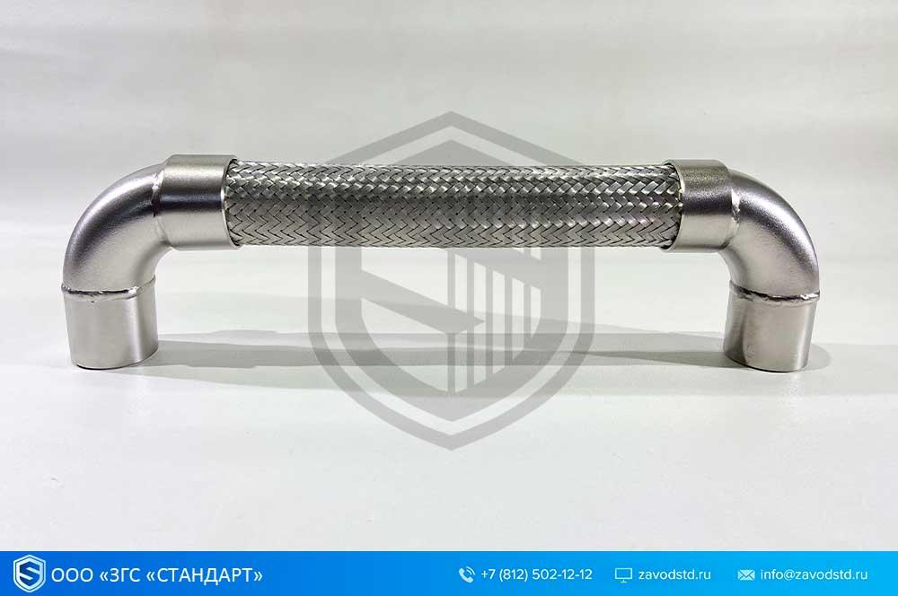 Металлорукав высокого давления с отводами под приварку