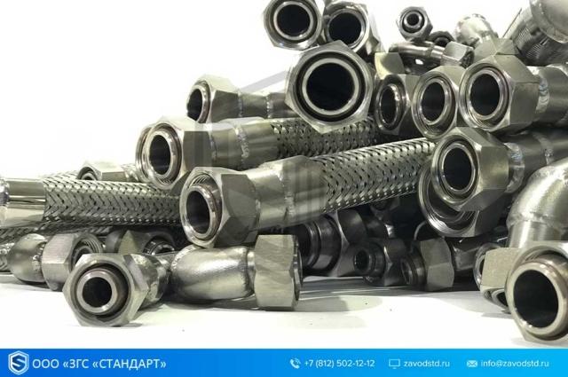 Металлорукава высокого давления стальные