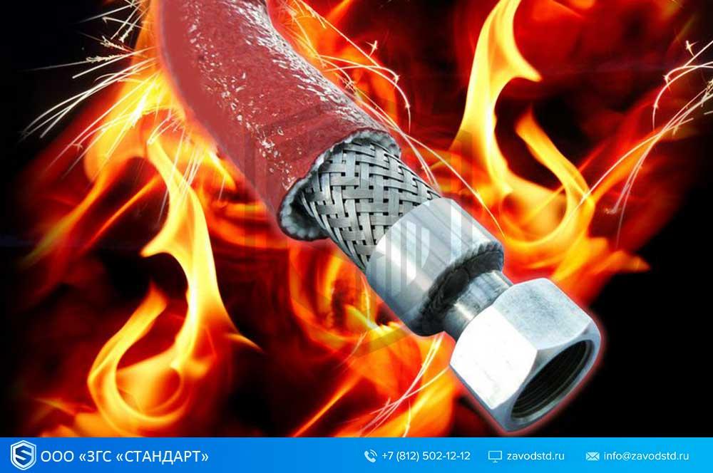 Металлорукава в термозащите