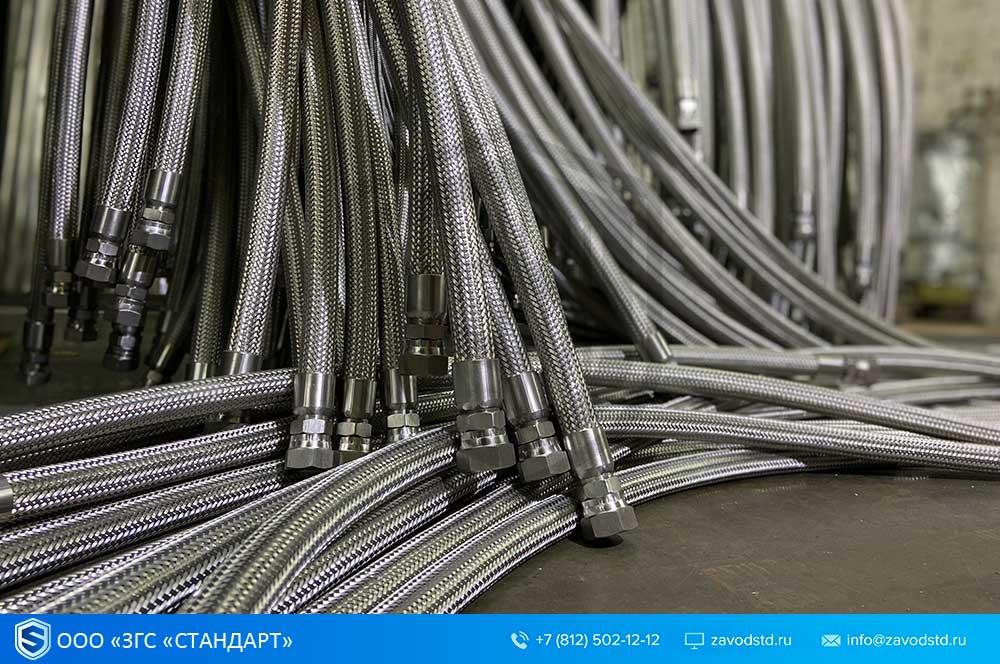 Металлорукава высокого давления из нержавеющей стали с гайками с резьбой