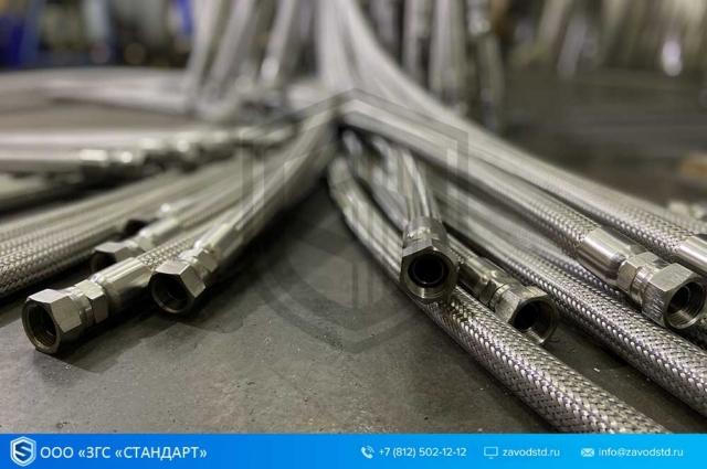 Металлорукава высокого давления из нержавеющей стали с резьбой